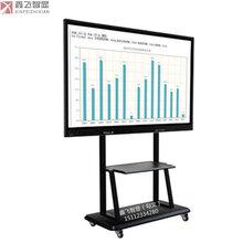 鑫飞XF-GG75X75寸液晶显示屏智能教学一体机电子白板触摸一体机图片