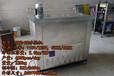 日产3000根的商用自动不锈钢PBZ-01系列冰棍机