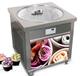 商用单锅圆盘智能自动特价炒冰淇淋卷机炒冰机炒酸奶机炒冰激凌卷机