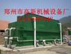 一體化凈水設備生產廠家