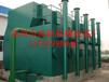 一体化净水设备厂家报价