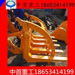 山东中首重工铲车抓木机抓木机价格抓木机批发原装现货ZL-936图片