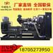 中威50kw柴油发电机组SC4H95D2上柴股份总厂原装正品