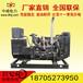 中威7kw进口小型柴油发电机组403A-11G帕金斯纯铜无刷电机