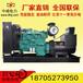 合资重庆康明斯200kw柴油发电机组中威200千瓦NT855-GA厂家直销