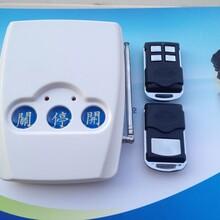 批发海誉433遥控器管状遥控器海誉管状电机遥控器控制器图片