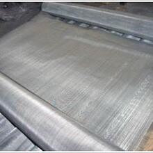厂家现货塑胶专用80目普通不锈钢丝网筛网金属网过滤网