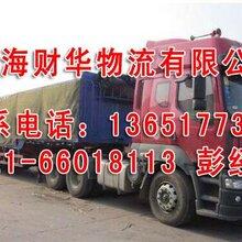 上海到北京物流价格
