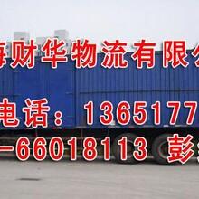 上海到惠州物流公司直达