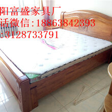 烟台莱阳实木床松木床水曲柳床图片