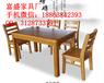 莱西橡胶木餐桌欧式餐桌水曲柳餐桌