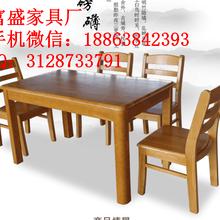 烟台招远实木餐桌图片