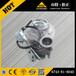 小松挖掘機配件,PC400-7渦輪增壓器,小松原廠配件PC78us-6增壓器小松配件