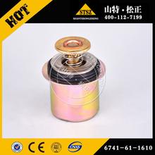 小松挖掘机PC360-8MO原装发动机油位传感器6741-81-9220