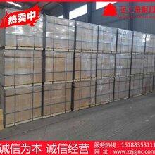 郑州耐火砖生产厂家金三角耐火材料
