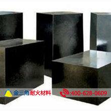 巩义镁碳砖价格废旧镁碳砖生产配方工艺技术专题图片