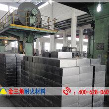 巩义镁碳砖生产厂家电炉用镁碳砖,窑炉耐材,耐火砖图片