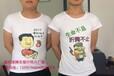 南宁哪里有在衣服上印字印logo的厂家柳州幼儿园衣服印照片机器