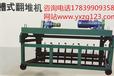 做有机肥设备最好的厂家、乙鑫重工178——3990——9358