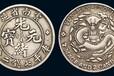 征集青铜瓷器玉器书画钱币等有价值的藏品