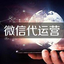 武汉全网络营销推广微信公众号代运营服务找易城