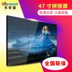 55寸液晶拼接屏原装工业超窄边拼缝监控电视墙会议大屏幕显示图片
