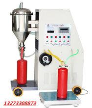 鴻源機械干粉滅火器灌裝機自行設計開發圖片