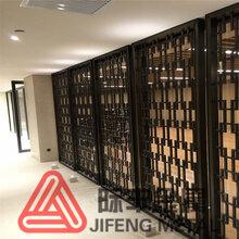 大型不锈钢屏风隔断酒店装饰隔断激光镂空花格订制