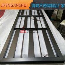 彩色不锈钢屏风隔断专业定做不锈钢屏风隔断可来图来样定制