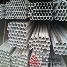 不锈钢水管304不锈钢无缝管薄壁不锈钢水管