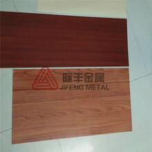 201不锈钢木纹装饰板热转印木纹制品管