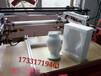 全自動泡沫包裝免膜挖孔機,泡沫包裝免膜機