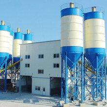 混凝土搅拌站设备小型混凝土搅拌站价格搅拌站厂家