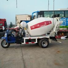 混凝土水泥搅拌车小型混凝土搅拌车2方搅拌车搅拌车生产厂家图片