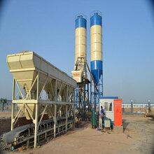 环保搅拌站厂家小型混凝土搅拌站小型水泥搅拌站