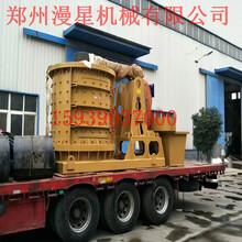 供应新型石打石制砂机高效锰矿石制砂机卧式锤式制砂机