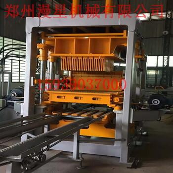 广西快三预走势图—河南液压砖机液压砖机价格半自动液压砖机