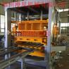 批发免烧砖机大型空心打砖机液压水泥砌块砖机全套设备厂家直销