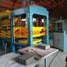 环保机械全自动环保免烧砖机多功能液压粘土砖机砖机设备