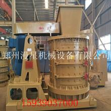 供应河卵石制砂机反击式制砂机高效反击式制砂机