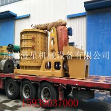 郑州漫星厂家供应石料制砂机破碎机数控式制砂机