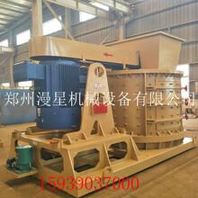 节能反击高效制砂机小型河卵石制砂机石头矿石制砂机