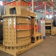 郑州漫星新型数控石英砂制砂机石英砂生产线