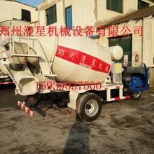 小型混凝土罐車濕料式混凝土攪拌車水泥運輸車散裝水泥罐車圖片