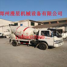 廠家直銷水泥攪拌車東風大力神混凝土攪拌運輸車圖片