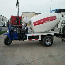 中小型商砼混凝土搅拌车建筑工程用水泥运输搅拌车郑州漫星图片
