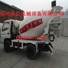 小型搅拌车上装小型水泥搅拌车小型混凝土搅拌车郑州漫星图片