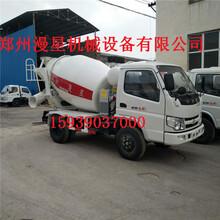 混凝土搅拌运输一体车水泥运输罐车小型混凝土搅拌车郑州漫星