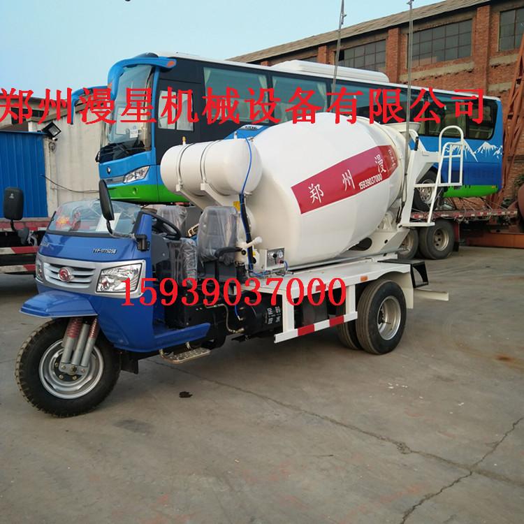 漯河2立方水泥搅拌车水泥两方半搅拌运输车小型水泥搅拌罐车多少钱