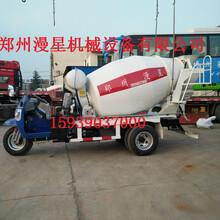 12方混凝土搅拌运输车搅拌车混凝土搅拌运输车价格图片